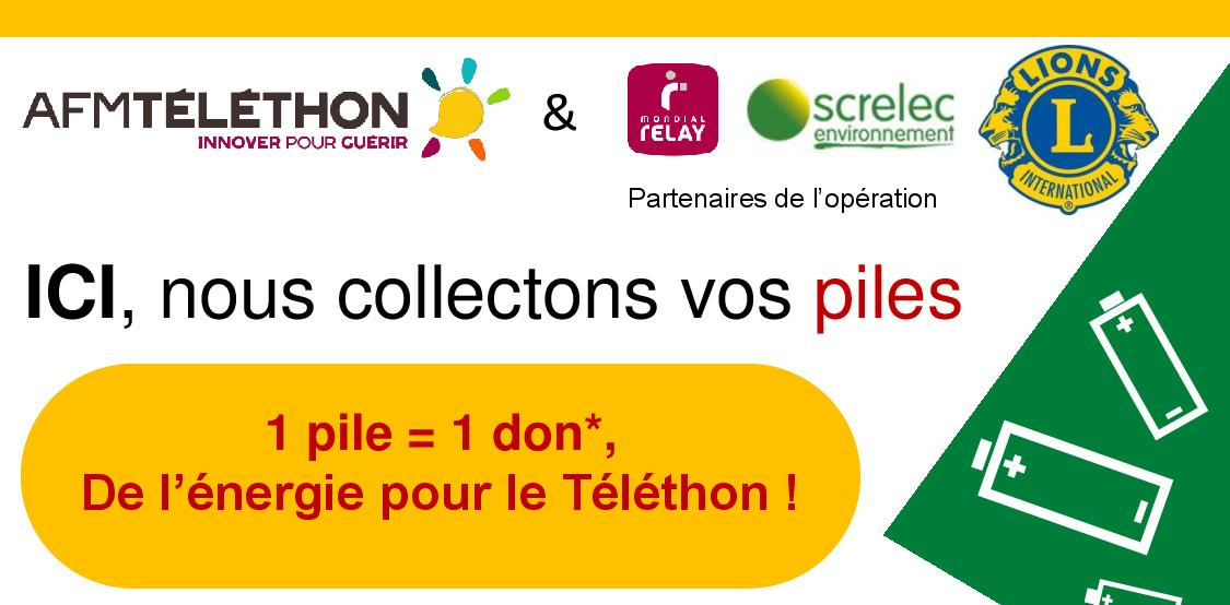 logo_article_site_web_mondialrelay